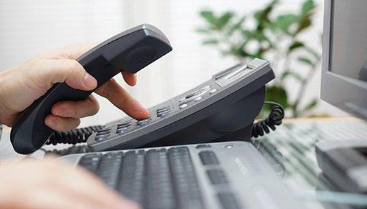 تلفن بانک اقتصادنوين