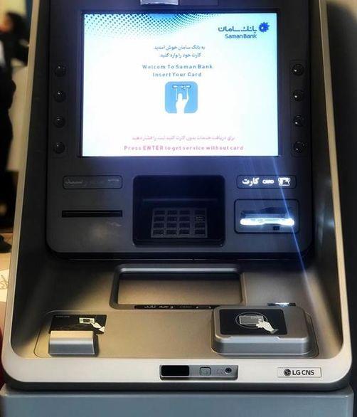 چگونه با دستگاه خودگردان بانک سامان پول نقد واریز کنیم؟ + فیلم آموزشی