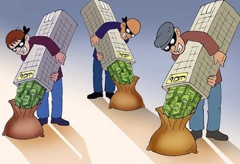 اختلاس ۵۶ میلیاردی بانکی در مازندران