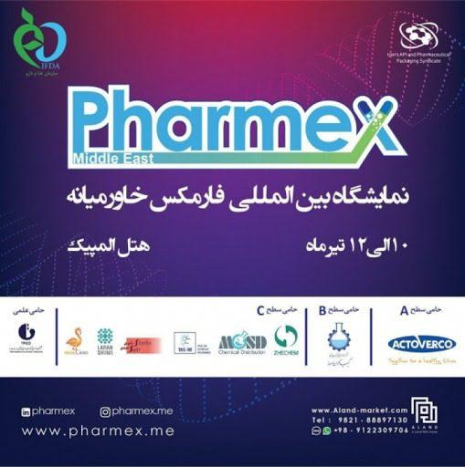 بانک سامان در نمایشگاه فارمکس خاورمیانه