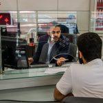 کاهش تمایل بانکها برای تسهیلاتدهی