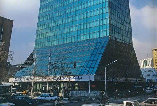 تحولات بنیادی در بانک تجارت