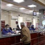ساعت کاری بانکهای دولتی