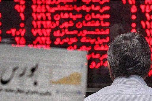 سرمایه گذاری بانک ها در بورس