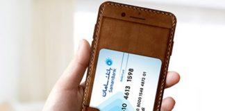 موبایلت بانک سامان